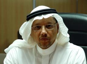 Prof. Dr. Ali M. Al-Aidaroos
